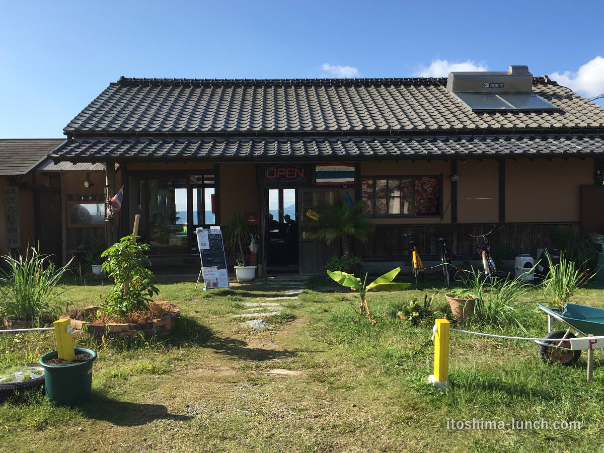 写真:福岡糸島 ドゥワンチャン 外観