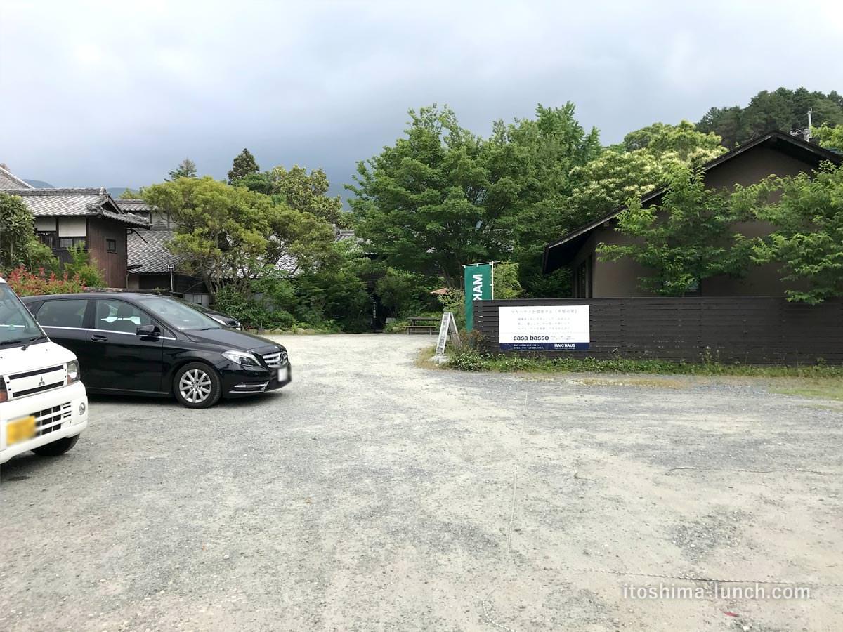 写真:伊都安蔵里 駐車場
