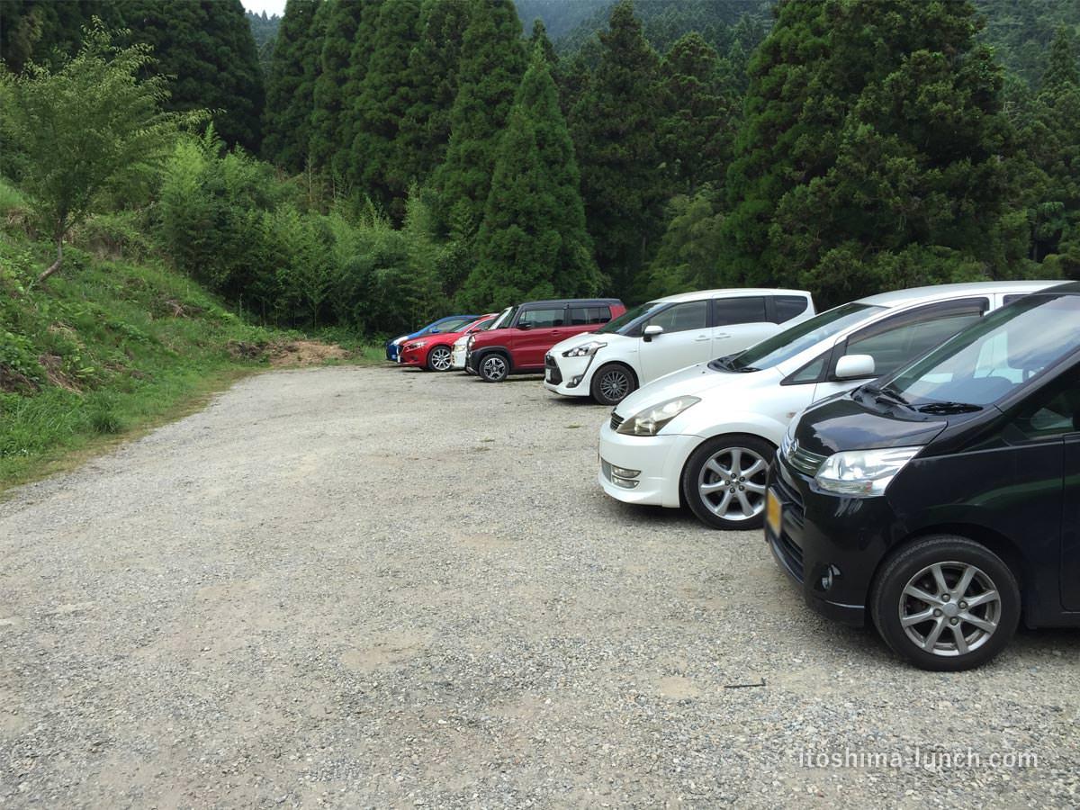 写真:村上や 駐車場
