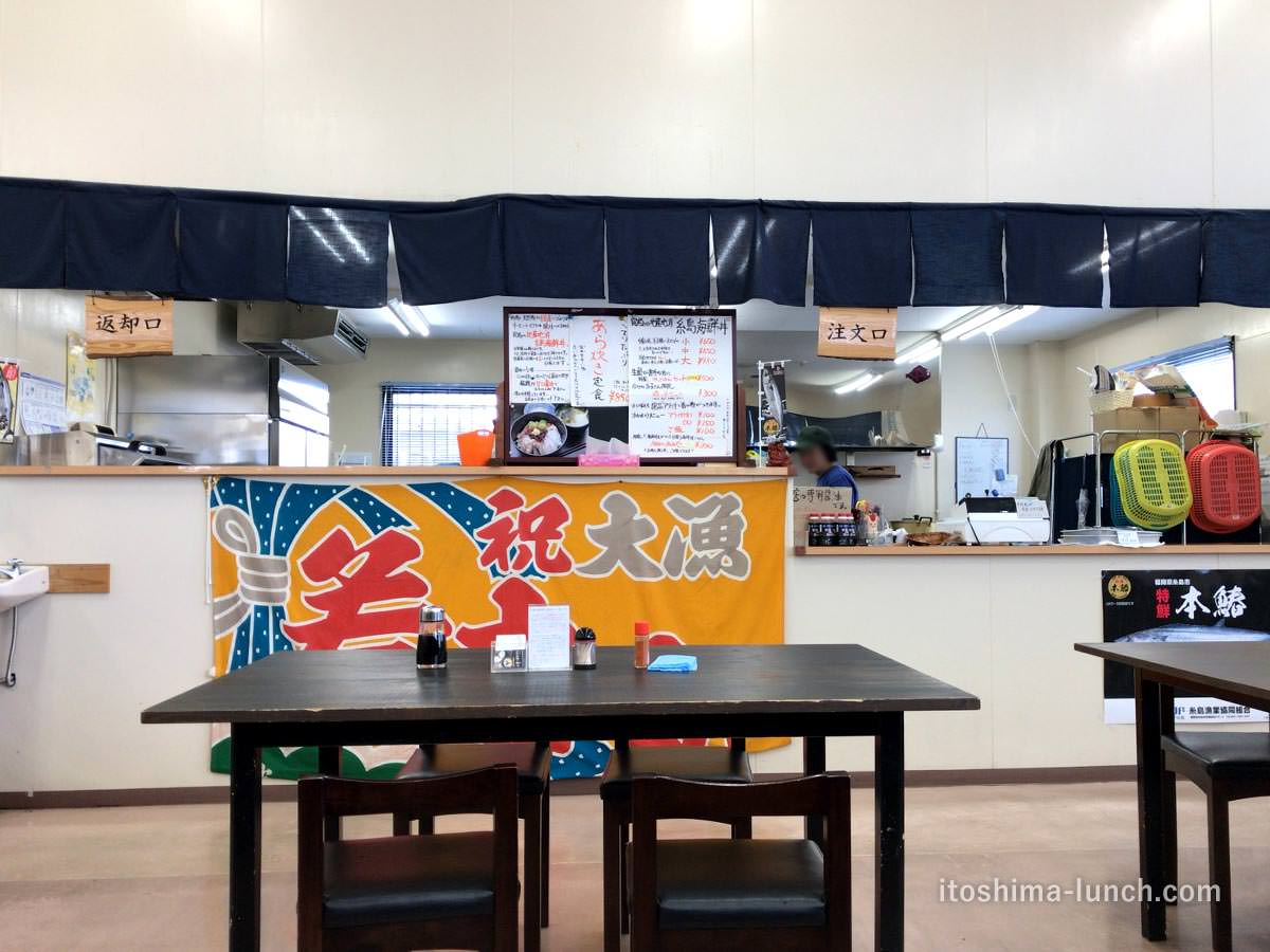 写真:志摩の四季 志摩の海鮮丼屋 店内