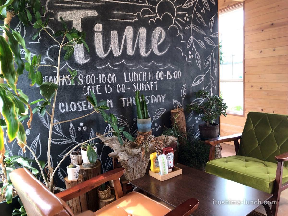 写真:福岡糸島 Bistro&Cafe TIME 店内の様子