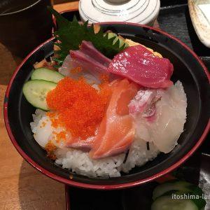 「塚本鮮魚店」行列上等! 並んでも食べたい絶品海鮮丼がここにある!